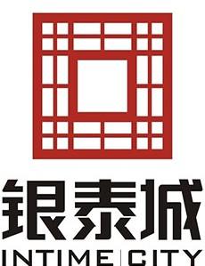 工程案例-银泰城