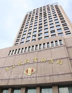 工程案例-浙江省国税局