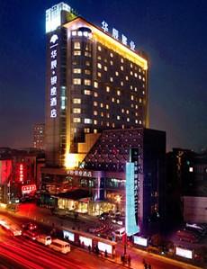 工程案例-华辰酒店