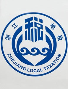 工程案例-浙江省地税局