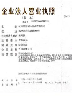 zhengjian1