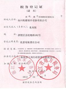 zhengjian3
