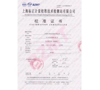 zhengjian5