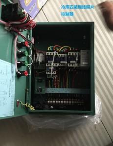 冷库安装现场照片-控制器