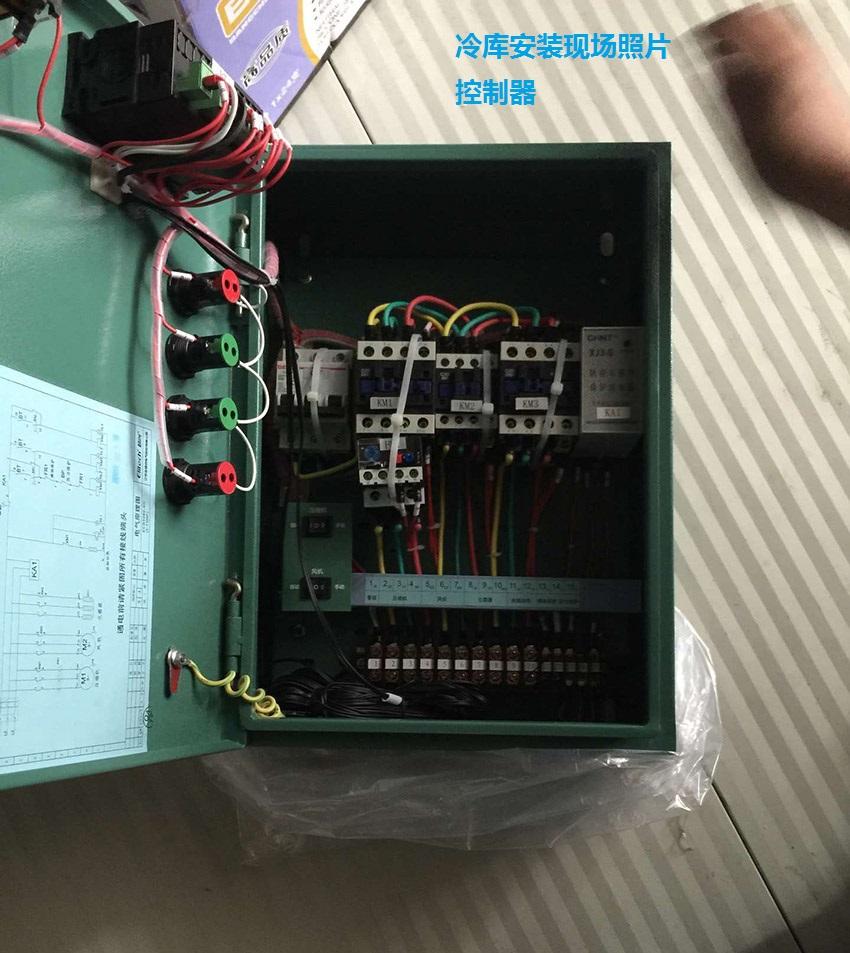 冷库控制器2